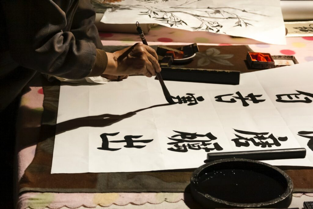 Encre de Chine tradittionnelle pour la calligraphie.