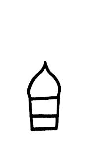 Forme du pinceau langue de chat