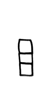 Forme du pinceau plat court