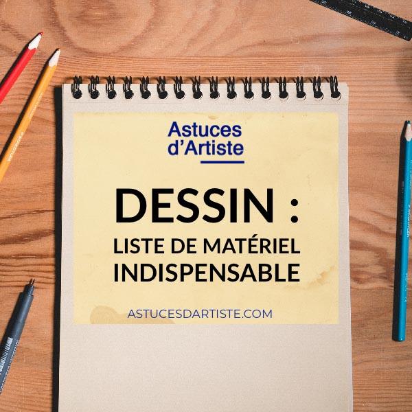 Read more about the article Dessin : Liste de Matériel Indispensable